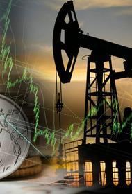 Пора перевести нефть на рубль