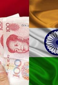 Власти Индии спасают бизнес от поглощения Китаем