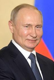 Путин заступился за Набиуллину, пошутив о снижении Центробанком ключевой ставки