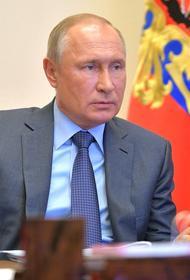 Владимир Путин выступил с предложением продавать отечественные автомобили со скидкой