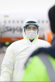 На Украине выявили коронавирус на фабрике по пошиву скафандров для медиков