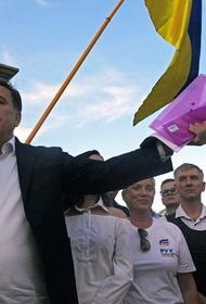 Саакашвили пригрозил России миром