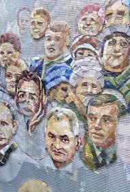 Стены главного храма ВС РФ в парке «Патриот» украсили мозаикой с изображениями Путина