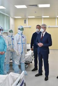 Собянин рассказал о строительстве корпусов для долечивания больных COVID-19