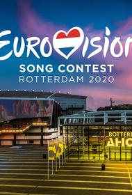 Стало известно место проведения Евровидения в 2021 году
