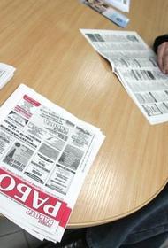 Министр труда и социальной политики Елена Романовская: В Крыму каждый день прибавляется по 1000 безработных