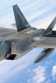 Самолёт ВВС Бельгии замечен у российской границы