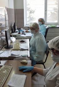 В Новосибирской области выявили 38 новых случаев заражения коронавирусной инфекцией
