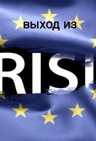 Как страны ЕС собираются выходить из кризиса