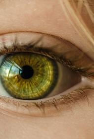 Специалисты рассказали, как бороться с усталостью глаз