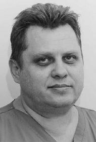 В Петербурге от коронавируса умер завотделением Александровской больницы