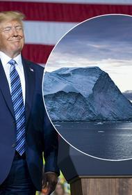 Конфликт интересов в Арктике: зачем США нужна Гренландия