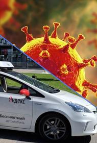 Беспилотные такси - наше ближайшее будущее