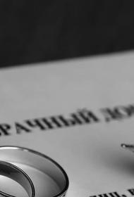 На карантине вместо браков стали заключать брачные контракты