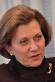 Попова рассказала о снятии режима самоизоляции и от чего это зависит