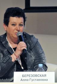 Обычное мародерство: чиновники Латвии «выписали» себе доплаты в условиях коронавируса