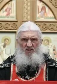 «Предтечи антихриста закрывают храмы, ссылаясь на псевдопандемию», схиигумен Сергий призвал народ в церковь и проклял несогласных