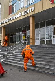 В Челябинске началась дезинфекция образовательных учреждений