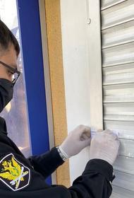 В Усть-Лабинске приостановлена деятельность магазина