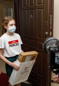 Воронежские Единороссы подарили ноутбуки малоимущим семьям и даже записали «показательное» видео. Вот только ошибочка вышла