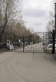 Южноуральцы отказались от посещений кладбищ в родительский день
