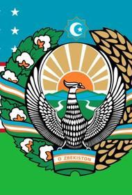 За использование русского языка в официальном делопроизводстве Узбекистана грозит наказание