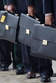 Чиновников накажут за хамство деньгами и дисквалификацией. Законопроект разработан и будет внесен в Госдуму