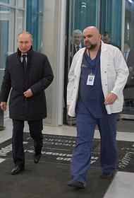 «Вам Путин обещал, Путин пусть и выплачивает», сказали медсестре в Коммунарке. Она записала видеобращение