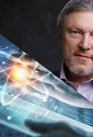 Явлинский призвал создать Общественную комиссию по контролю за применением государством цифровых технологий