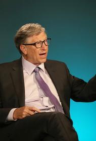 Билл Гейтс рассказал, когда мир вернется к нормальной жизни