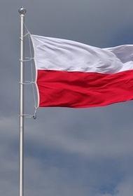 В Польше сообщили о намерении арестовать активы