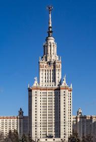 Академики обеспокоены сообщениями о возможной реформе МГУ. Академики против проекта реформы университета