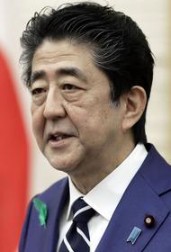 Япония откажется от приглашения на День Победы в Россию, если дата праздника будет перенесена
