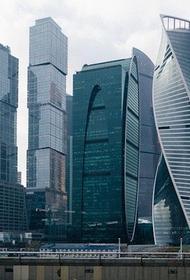 В среду в Москве произойдет рекордное понижение атмосферного давления