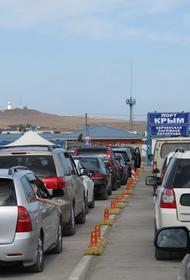 В оперштаб  Крыма поступает информация о количестве въехавшего и не допущенного  автотранспорта с материка