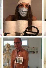 Символ уязвимости: врачи разделись догола в знак протеста против нехватки масок