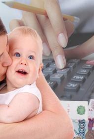 Безработные москвичи получат дополнительные выплаты на каждого ребёнка