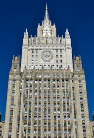 МИД: Россия даст ядерный ответ в случае атаки баллистических ракет подлодок США