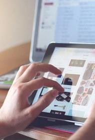 Россиян стали чаще обманывать при покупке товаров онлайн