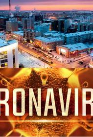 Недовольства и волнения.  Опасная ситуация с коронавирусом в Якутии