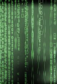 Ворованные данные россиян выставили на продажу в Интернете