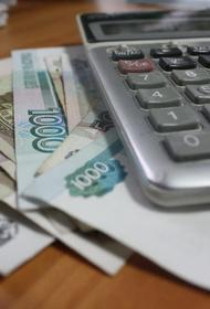 В период COVID-19 более 31 тыс. жителей Кубани встали на учет в центры занятости