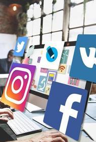 Соцсети и мессенджеры в эпоху пандемии: появилось много обновлений