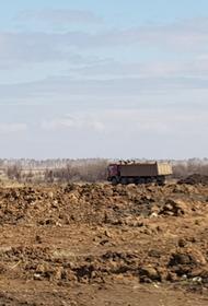 Миллион кубометров мусора уберут со свалки под Челябинском