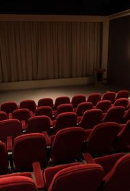 Кинотеатрам и стоматологическим клиникам предоставили льготы по аренде федерального имущества