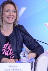 «Трус ты, Навальный, конченый», Захарова рассказала почему не будет дебатов, на которые сама же позвала оппонента