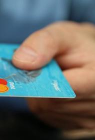 Россияне могут бесплатно переводить по номеру телефона до 100 тысяч рублей в месяц