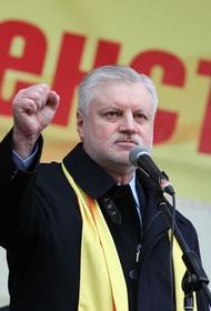 Миронов предложил правительству ликвидировать ФОМС и увеличить финансирование здравоохранения