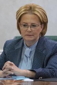 Скворцова: Россия почти была на плато по распространению коронавируса