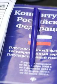 1 мая профсоюзы России выступили с заявлением о поддержке поправок к Конституции